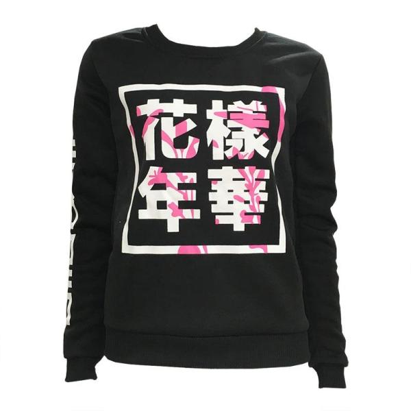 Hoodies & Sweatshirts Bangtan Boys Flower New Sweatshirt - The Kdom