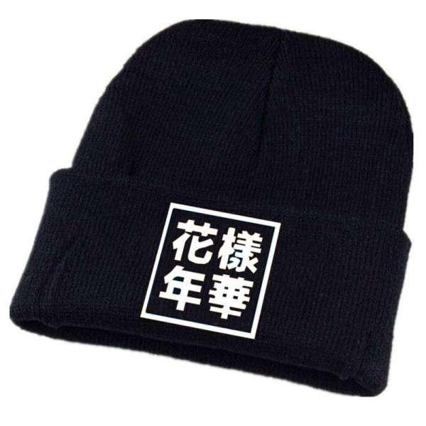 Hats Kpop Knit Beanie Hat - The Kdom