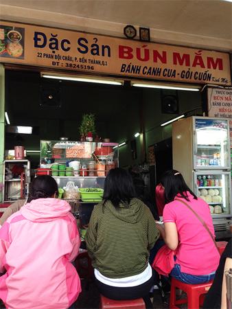 Dac-San-Ho-Chi-Minh