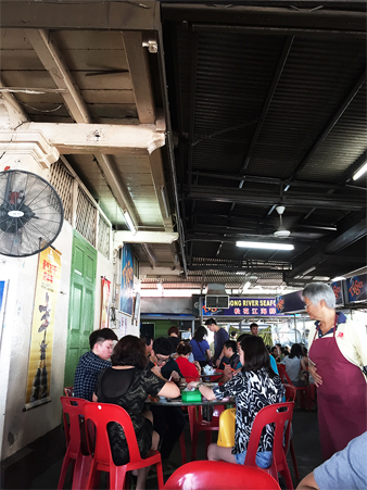 Kedai Makanan Song Penang