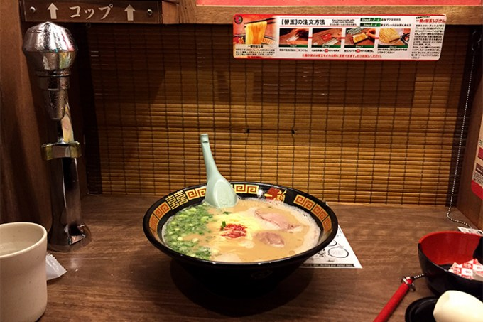 ichiran ramen tokyo japan