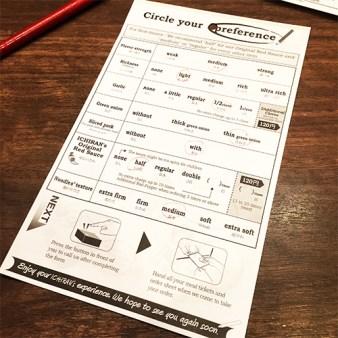 ichiran tokyo order form