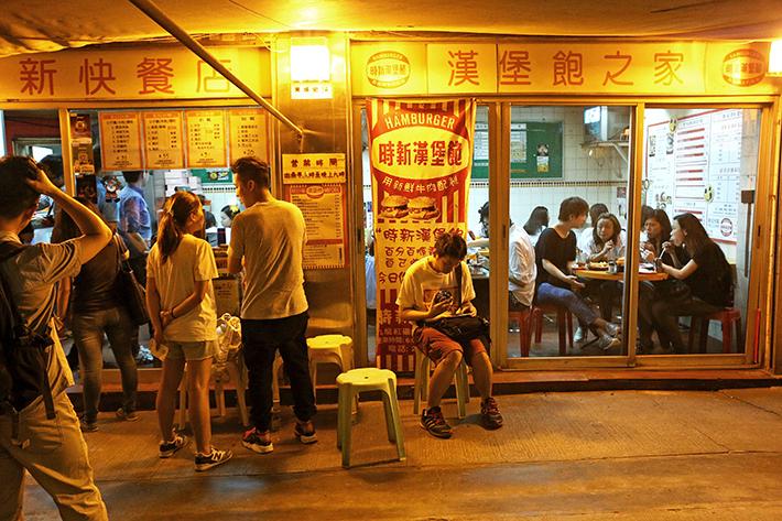 si-sun-fast-food-hong-kong