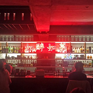 Hanko 60 — A Speakeasy Cocktail Bar in Ximending, Taipei