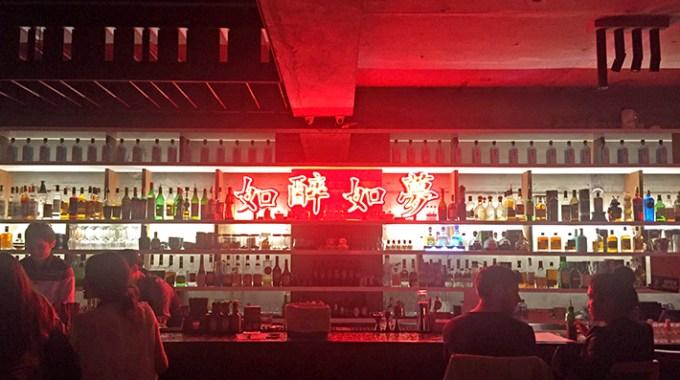 Hanko 60 — A Speakeasy Cocktail Bar in Ximending, Taipei