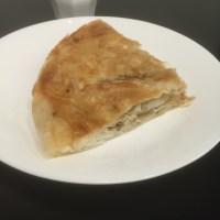 Balkan Oven Burek Bakery Cafe