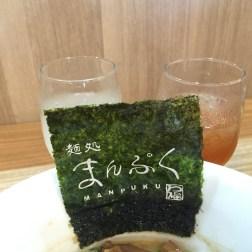 Manpuku Seaweed
