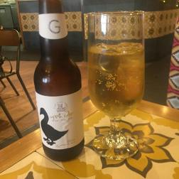 The Goose Cider