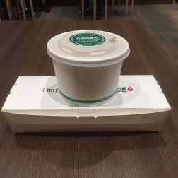 Tim Ho Wan Lunch