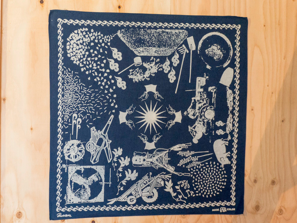 The year of indigo bandana.