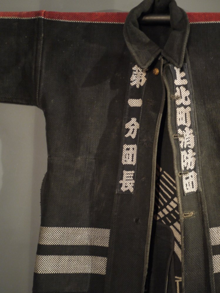 A firefighter's jacket, Amuse Museum