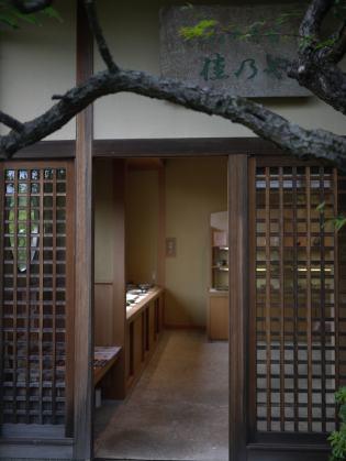 Kanoya Gallery