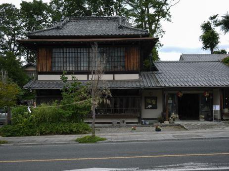 Toko, Mashiko, Japan