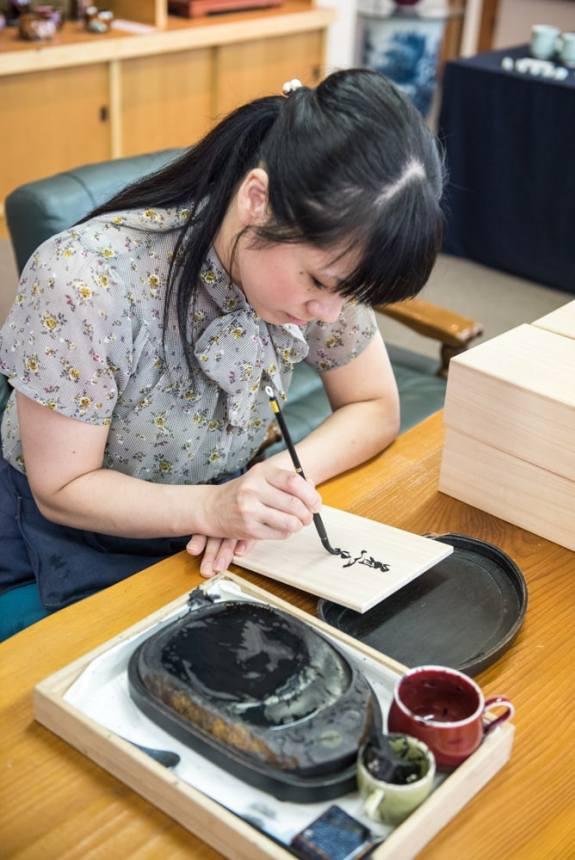 Nagisa Baba Calligrapher