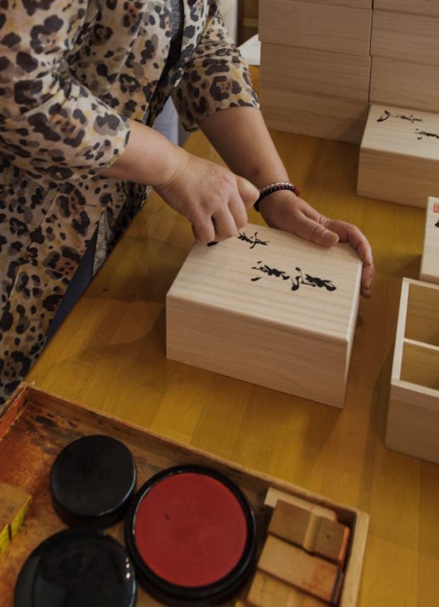 Kumiko Baba packaging
