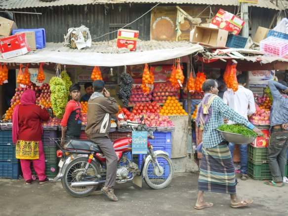 Sirajganj town - Handmade Textiles Of Bangladesh