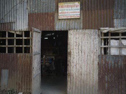 Entrance to Weaving factory in Sirajganj – Handmade Textiles of Bangladesh