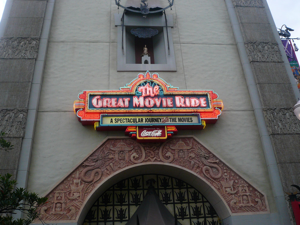 Remembering 'The Great Movie Ride' and It's Secrets on the First Anniversary of it's Closure