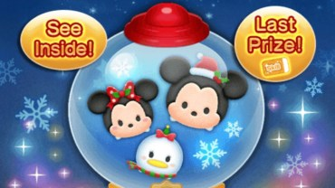 Christmas-Tsum-Tsums-2017