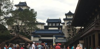 Japan Pavilion in the Epcot World Showcase