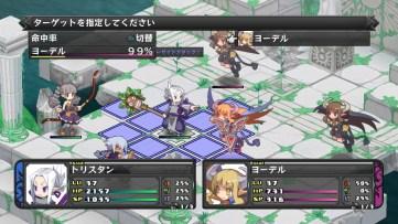 DD2_screens_JP(3)