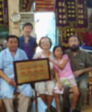 Katie's doctor in Baobing Hospital