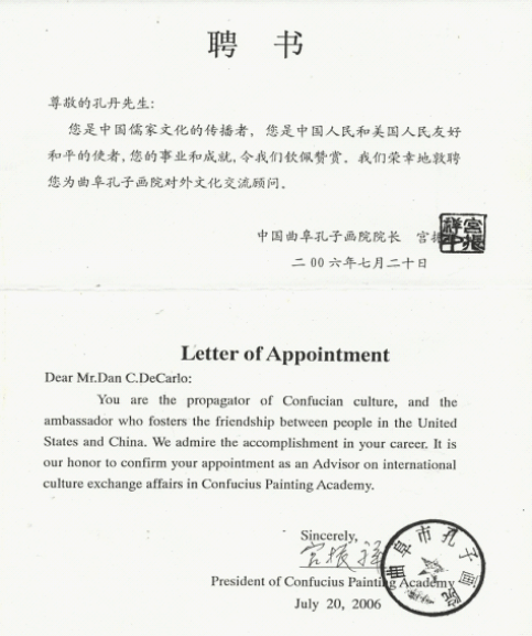 Latter of Appointment