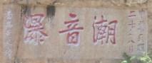 Qingdao 13