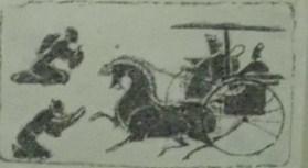 chengdu 1