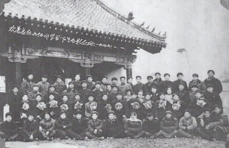 AAA Confucius Descendents