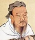 confucius003