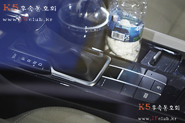 2016-kia-optima-interior-scooped-south-korea (2)