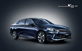 new-kia-k5-launched-south-korea (1)