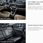 all new Hyundai Elantra revealed ahead Frankfurt (9)