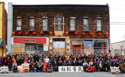 Members of the Ming Sun Community. | Photo courtesy of Friends of 439.