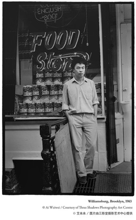 Ai Weiwei. Williamsburg, Brooklyn, 1983/2011 inkjet on paper.   Photo by Ai Weiwei, courtesy of Three Shadows Photography Art Center and Chambers Fine Art