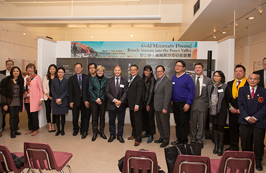 Photo courtesy of Chinese Cultural Centre of Greater Vancouver