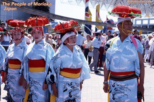 13- EXPO 86