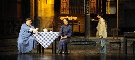 Teahouse play by Lao She