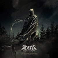 Khors - Beyond the Bestial (2018)