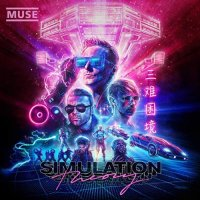 Muse - Simulation Theory (Super Deluxe Edition) (2018)