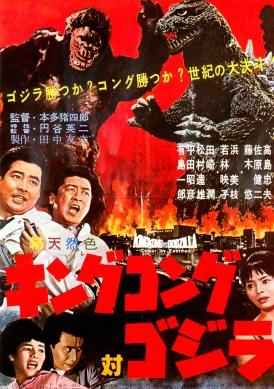 KingKongvs.Godzilla