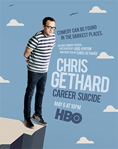 Chris Gethard - Career Suicide