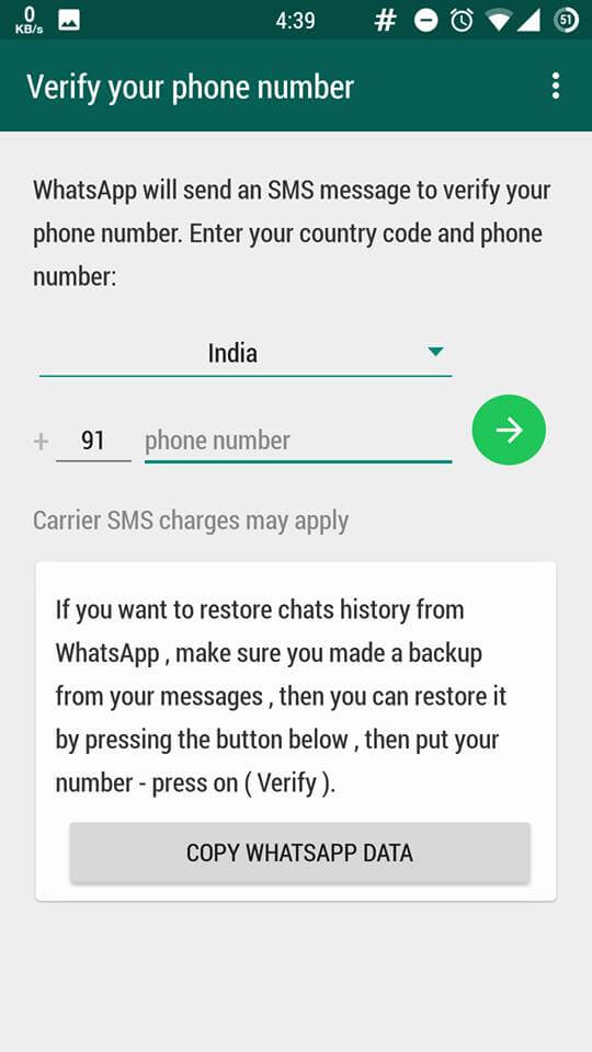 Verification of GBWhatsApp phone number