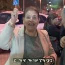 עומר כהן בזמן ישראל: ״ישראל השנייה? ישראל הצבועה״