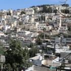 ההתעללות של מדינת ישראל כלפי הערבים במזרח ירושלים
