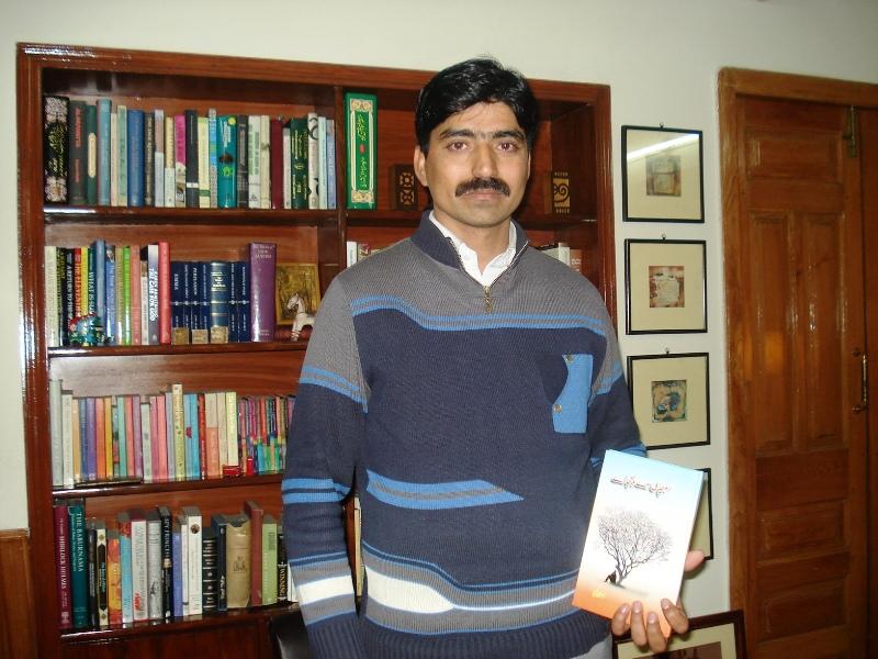Our Poet: Muhammad Tahir Naeem