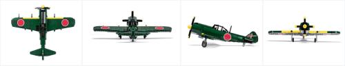Lego Ki-84 Hayate Fighter