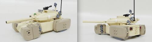 Lego Concept Tank