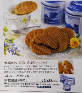Stroopwafels in Japan!